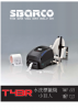 b_150_100_16777215_00___images_Product_images_SBARCO_barcode_T43R_1.png